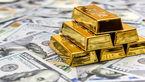 قیمت سکه و قیمت طلا امروز پنجشنبه 13 خرداد + جدول قیمت