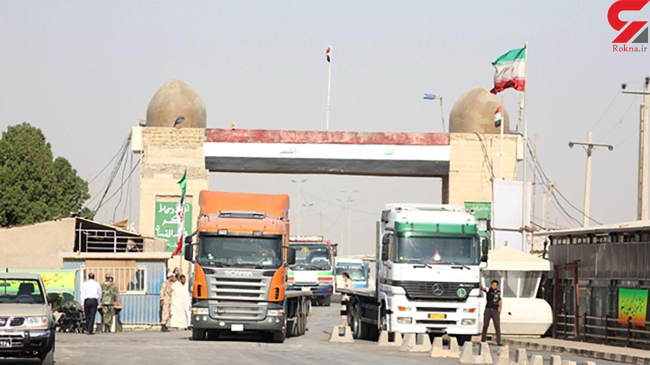 خروج کالاهای اساسی از مرز مهران ممنوع است