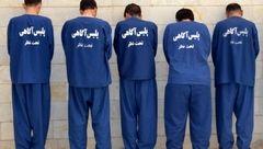 170 میلیون اسکناس ۱۰ هزار تومانی در تهران تقلبی بود