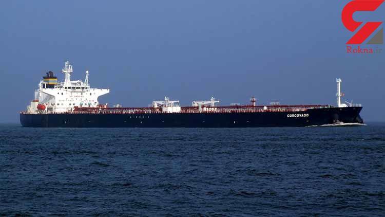 واکنش چین و آمریکا به انفجار نفتکش ایرانی در دریای سرخ