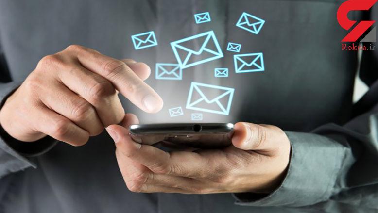 هشدار شرکت مخابرات: مراقب پیامکهای حاوی جایزه باشید