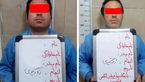 پایان بازیگری بالیودی 2 دزد با سلام زندان + عکس