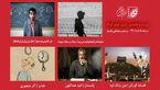 کدام فیلم ها در پاتوق به نمایش در می آید