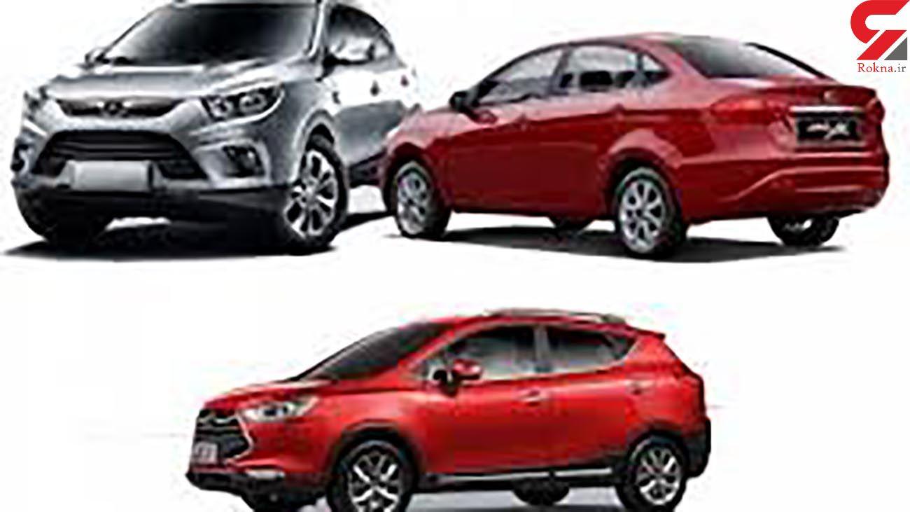 قیمت خودرو تا پایان سال کم می شود؟