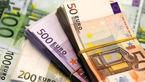 قیمت دلار کاهش یافت / قیمت یورو امروز یکشنبه 24 اسفند + جدول