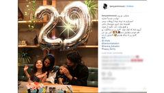 جملات عاشقانه، جالب و متفاوت بنیامین برای تولد همسرش +عکس