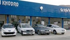 تحویل محصولات ایران خودرو بدون رینگ !
