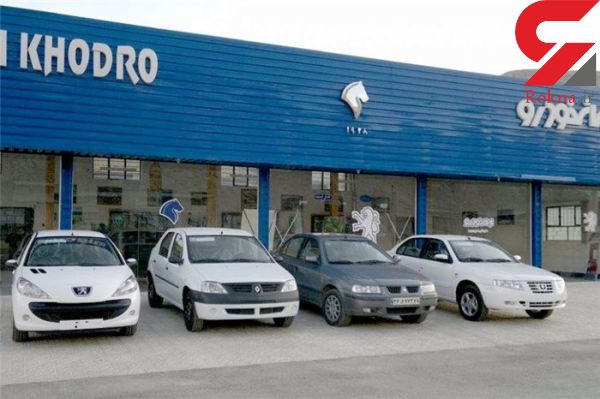 آخرین قیمت خودرو در بازار امروز