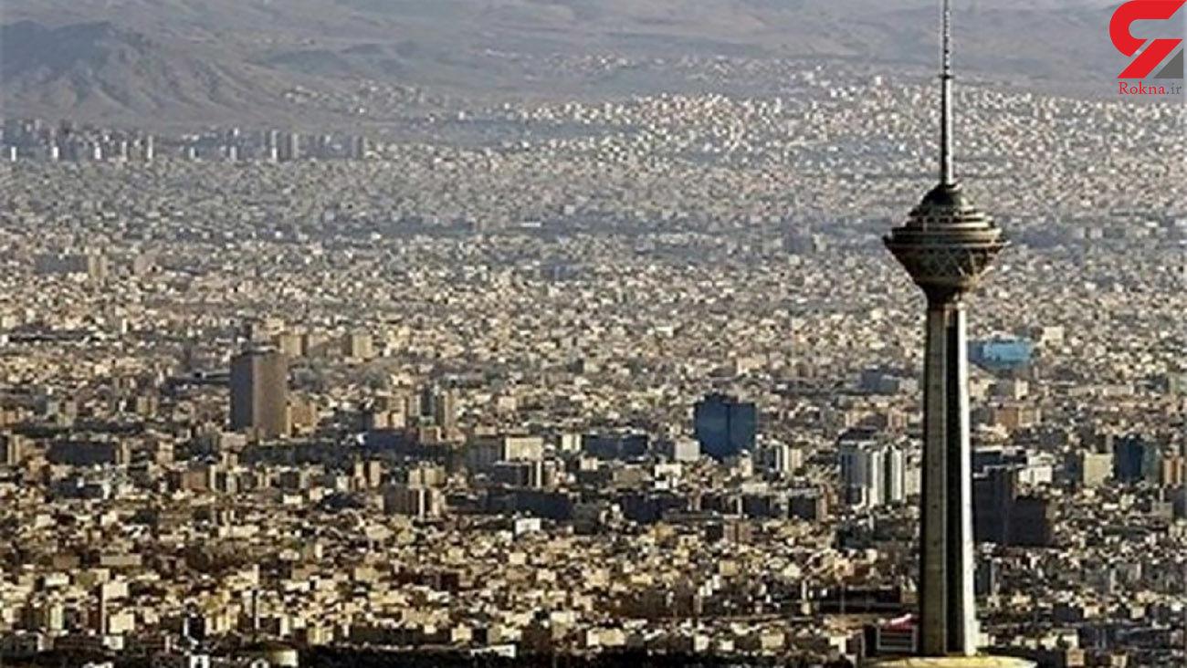 هوای تهران خنک میشود