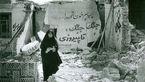 نیروی انتظامی سالروز فتح خرمشهر را گرامی داشت