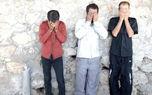 دستگیری 3 قاچاقچی مواد مخدر در بابل