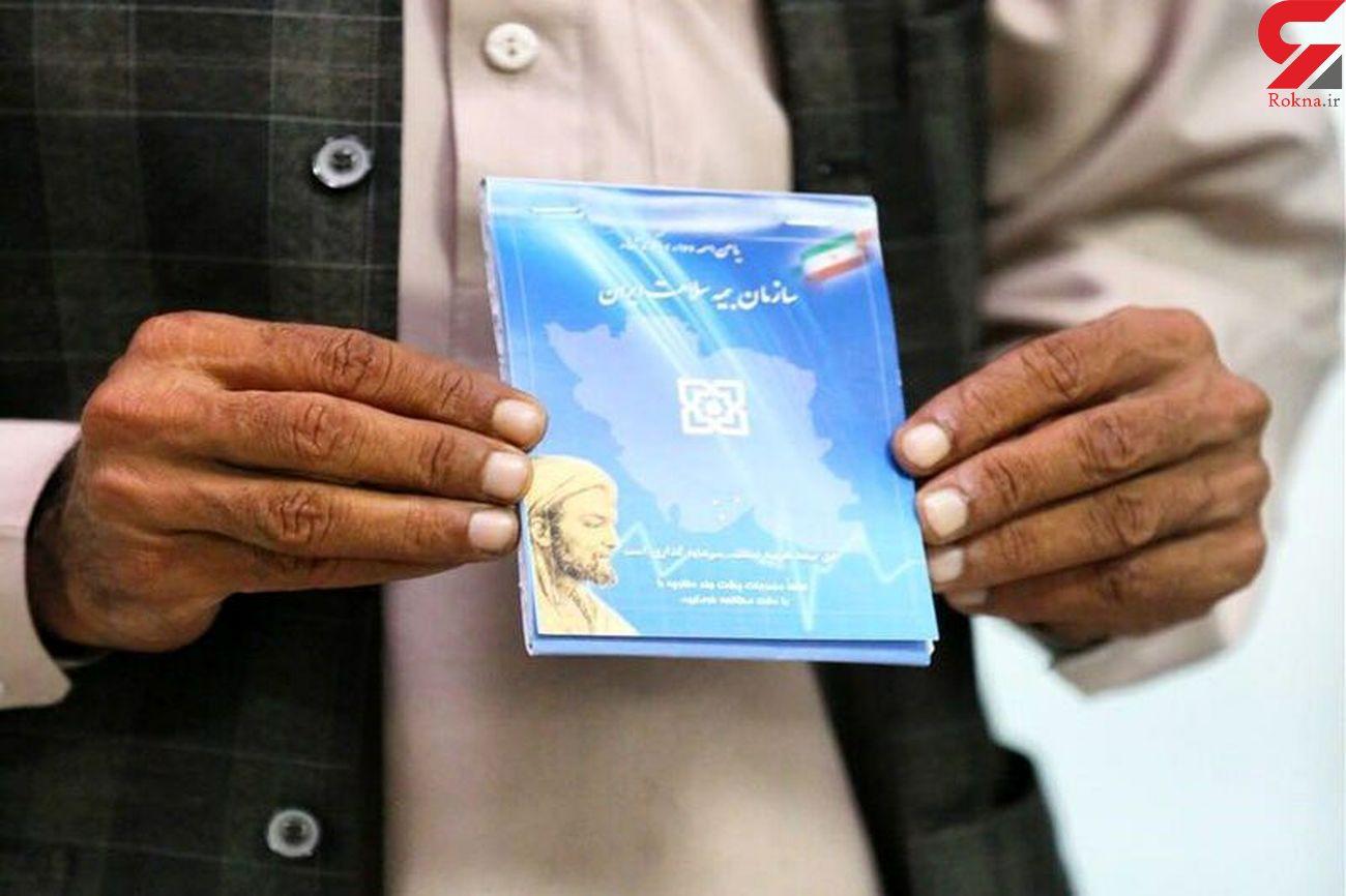 مردم مراقب کلاهبرداری با عناوین «کارت هوشمند بیمه» باشند