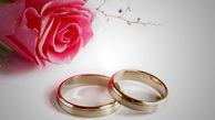 """رفع محدودیت """"زوج و فرد"""" برای دفاتر ثبت ازدواج در ۹۹.۹.۹"""