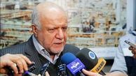 پیام ویژه کمیسیونر انرژی اتحادیه اروپا برای وزیر نفت ایران