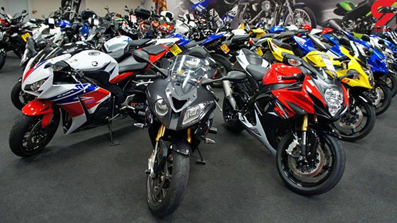 قیمت انواع موتورسیکلت صفر در بازار / تولید افزایش می یابد