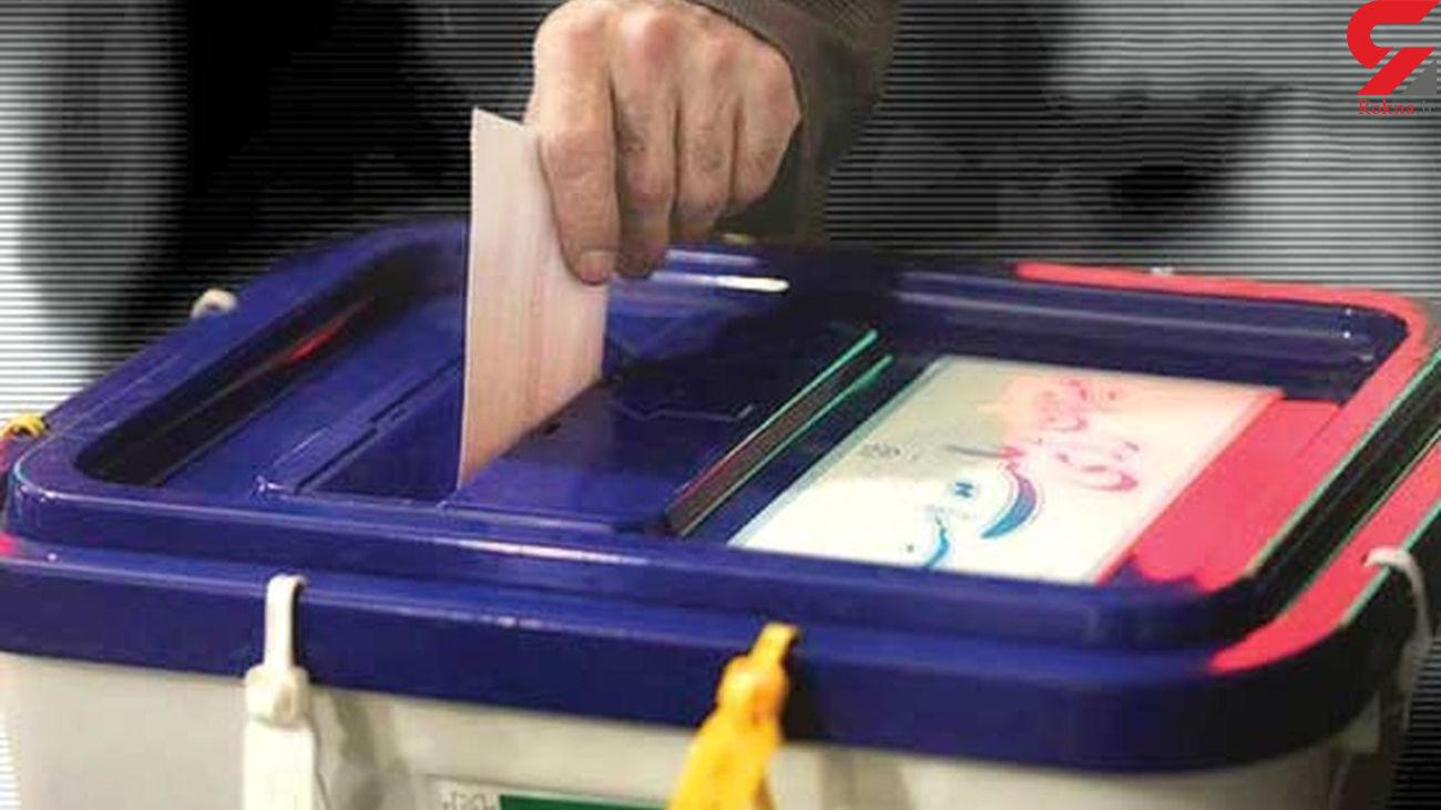 کیفرخواست کاندیداهای انتخابات 1400 علیه مدیریت کشور