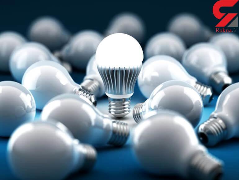 این لامپ ها سلامت چشم تان را تهدید می کنند