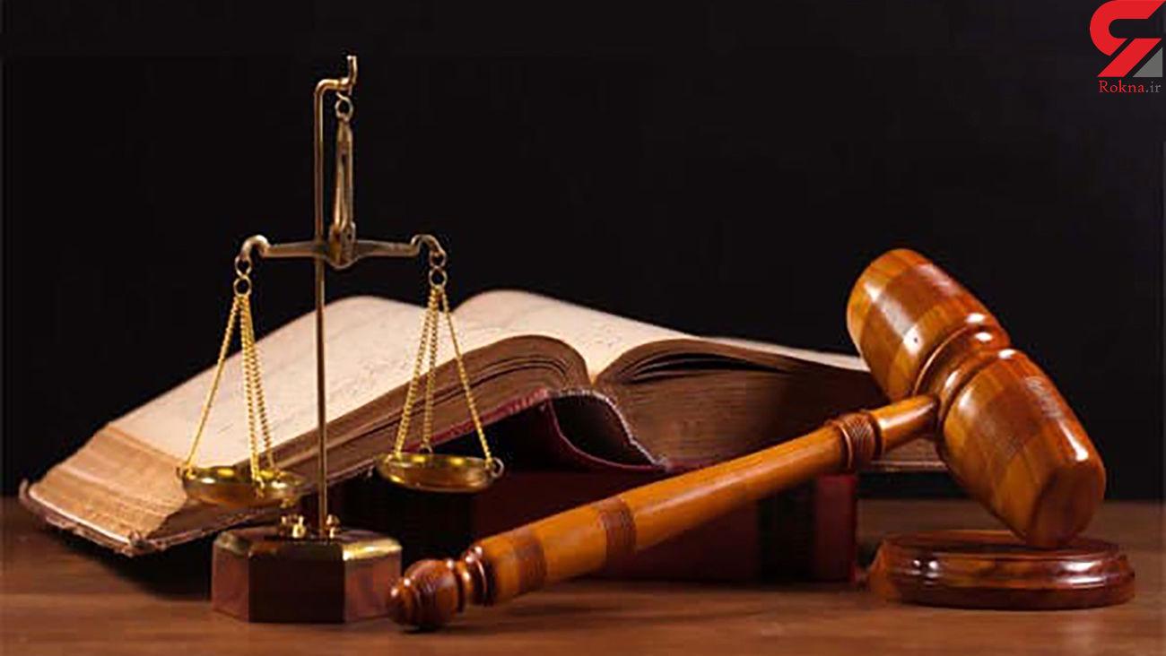افشای هرگونه اسناد دولتی ممنوع است مگر به حکم و اجازه قانون