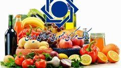 گرانی برخی از مواد غذایی در ابتدای ماه رمضان