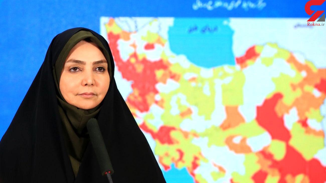 229 مبتلا به کرونا در 24 ساعت گذشته در ایران جانباختند / کرونا باز هم رکورد زد