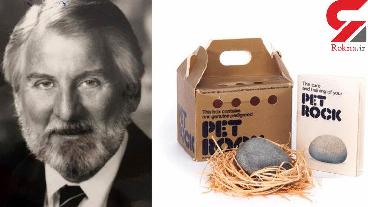 راز ثروتمند شدن یک مرد در چند ماه / او سنگ های سیقلی را همراه یک کتاب در امریکا فروخت + تصاویر