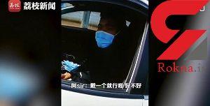 اقدام عجیب یک راننده با 12 ماسک!+فیلم