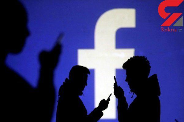 امروز تولد 15 سالگی فیس بوک است