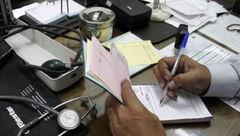 نیمی از پزشکان تهرانی مالیات نمی دهند