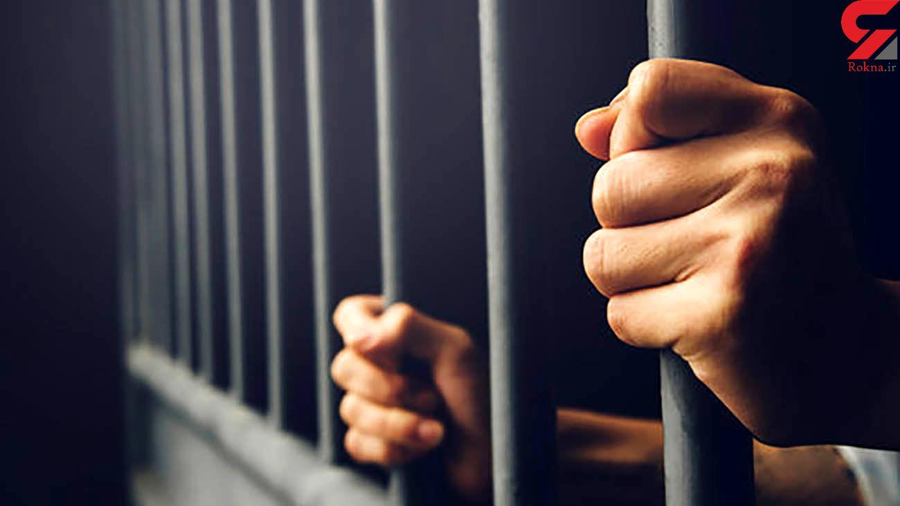 انهدام  باند 20میلیارد ریالی کلاهبرداری اسکیمری در مازندران