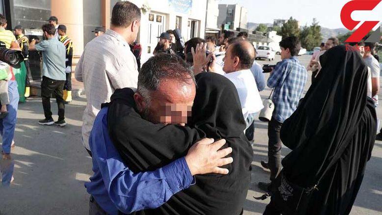 آزادی یک پدر زندانی در همدان پس از ۱۰ سال + عکس