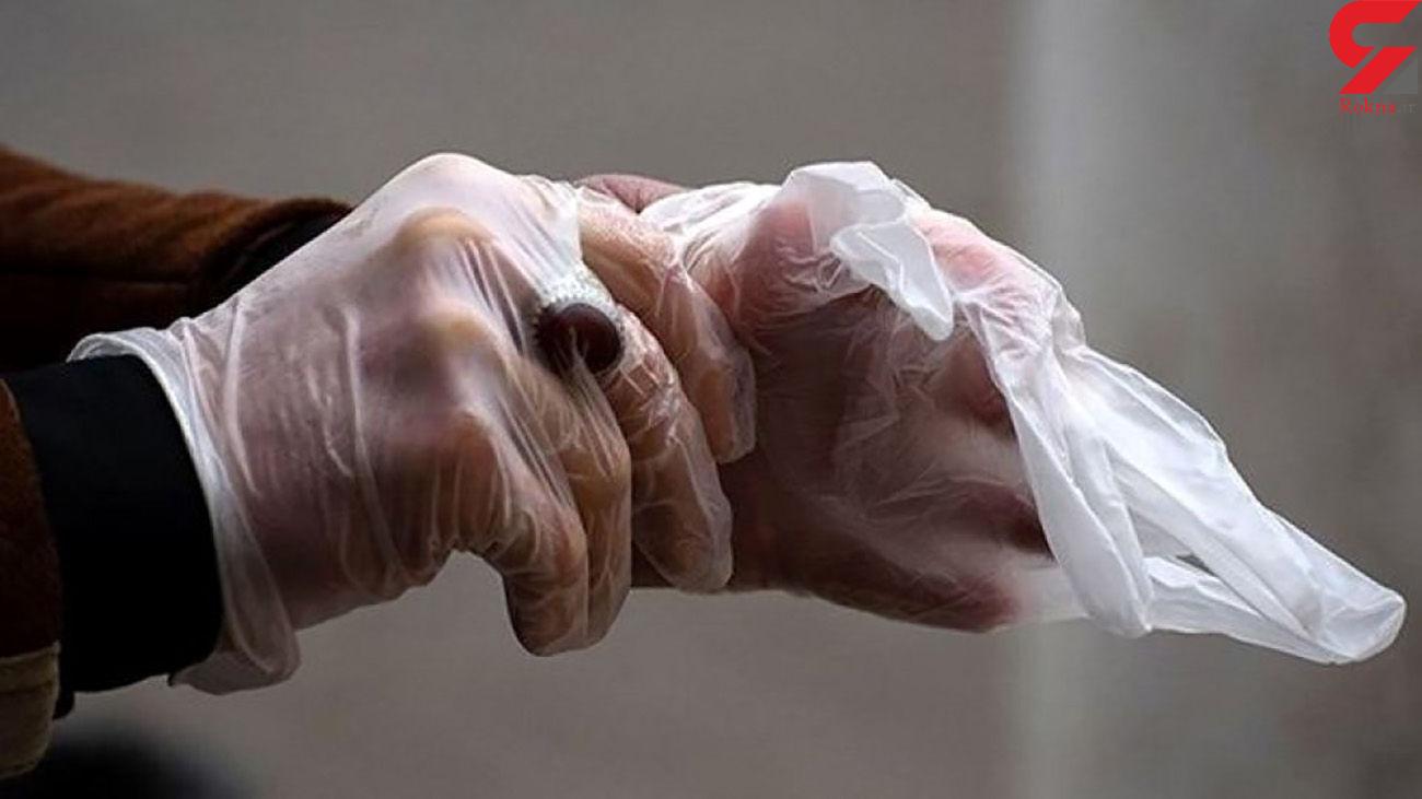 دستکش ویروس کرونا را بیشتر پخش می کند