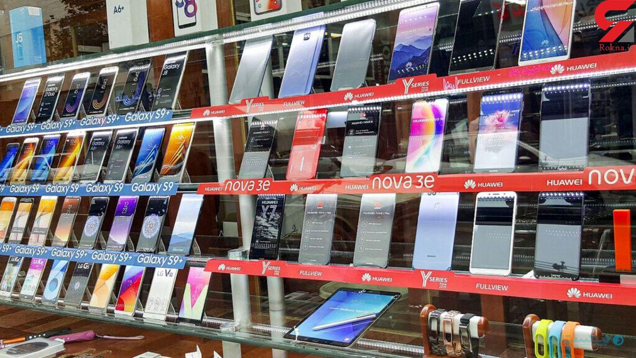 برخورد جدی با گرانفروشان بازار تلفن همراه