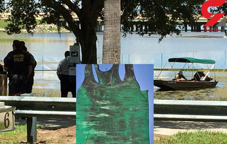 کشف مرموز تکههای بدن یک زن در دریاچه+عکس