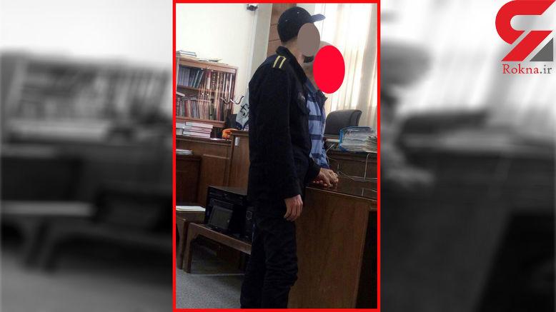 ماجرای پرونده معلم عربی که زن جوان خود را در تهران با روسری خفه کرد+عکس و جزئیات