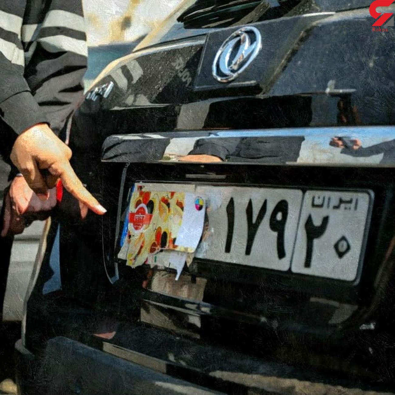 مجازات مخدوش کردن پلاک ماشین چیست؟