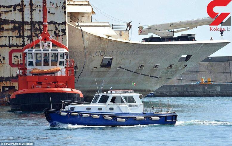 بیرون کشیدن کشتی ایتالیایی از اعماق دریا