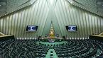 سوال از وزیر صمت در دستور کار این هفته مجلس