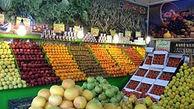 ساعت کار میادین میوه و تره بار در دوره محدودیتهای کرونایی تغییر نخواهد کرد