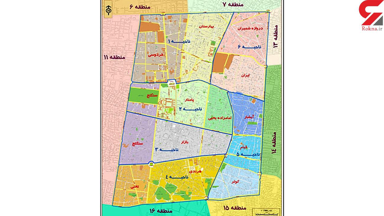 آپارتمان های ارزان قیمت در این منطقه تهران بدون خریدار است + جدول قیمت