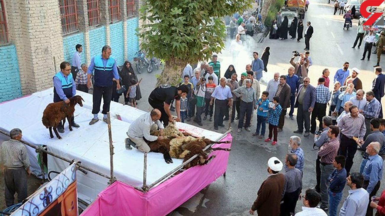 شیوه نامه نظارت بهداشتی عید قربان در وضعیت شیوع کرونا ابلاغ شد