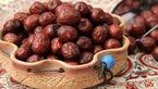 درمان درد دیابتی ها با 5 دانه عناب
