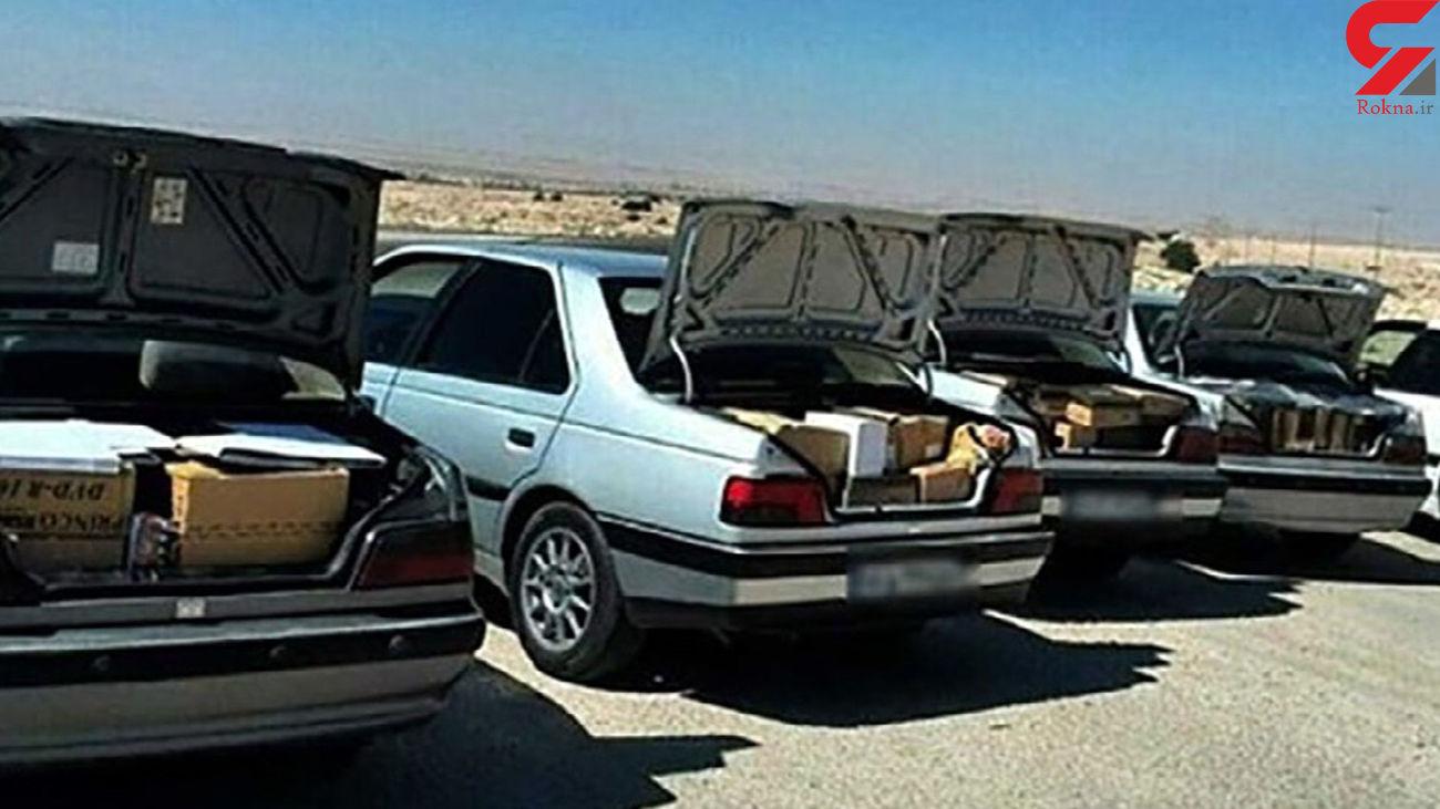 دستگیری شوتی های استان مرکزی