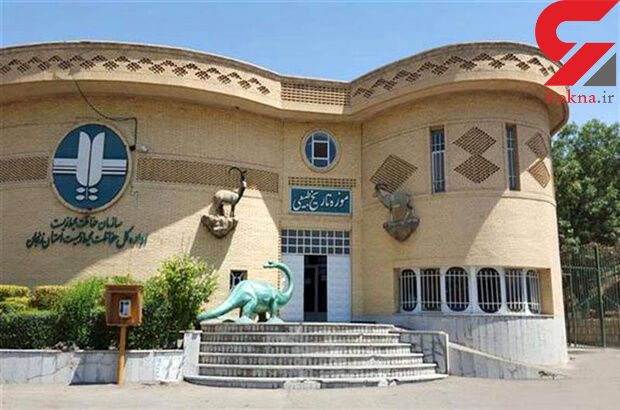 بازدید رایگان از موزه طبیعی زنجان در هفته محیط زیست
