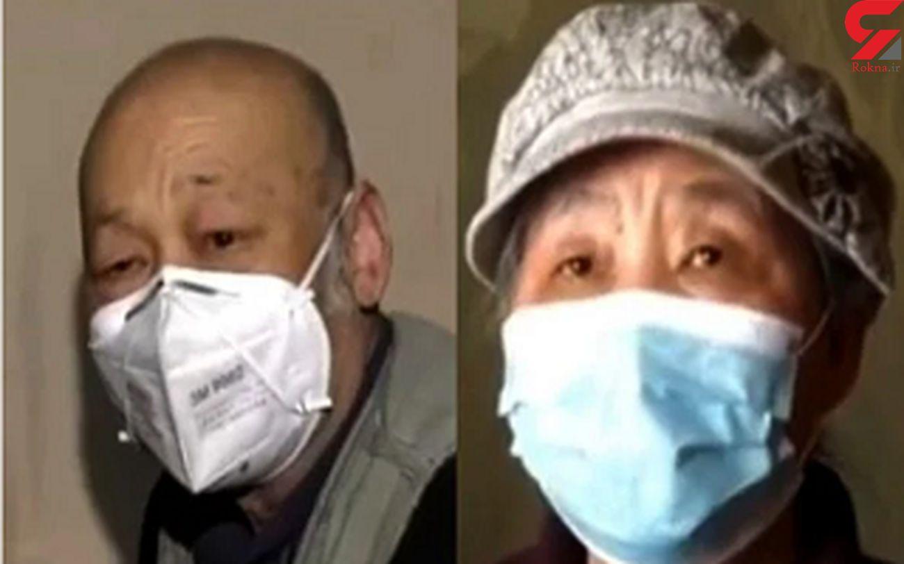 روش زندگی مشترک زوج چینی سوژه رسانه ها شد + فیلم