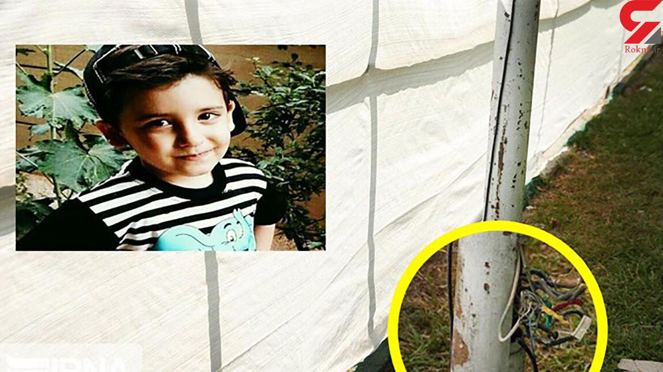 سالگرد برقگرفتگی کودک 6 ساله در ورزشگاه آزادی/ گلایه پدر عماد+ عکس