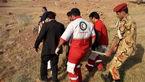 حادثه وحشتناک برای  اعضای شورای شهر مسجدسلیمان روی باند فرودگاه + تصاویر