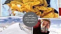 گفتگو با شیر دختر تهرانی که 2 شبانه روز در ارتفاعات توچال زنده ماند / رام کردن گرگ ها