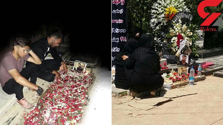 اولین عکس ها  از قبر وحید مرادی / اشتباه بزرگ وحید در زمان قتل چه بود؟ + تصاویر
