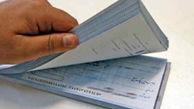 10 نکته مهمی که درباره قانون جدید چک باید بدانید