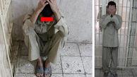 اعتراف به قتل شهلا در خانه مجردی اش + عکس